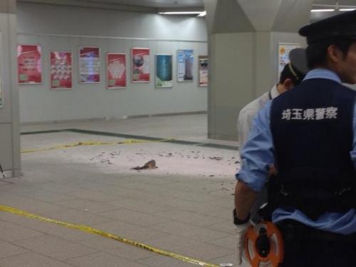 浦和駅 ダンボール爆弾テロ