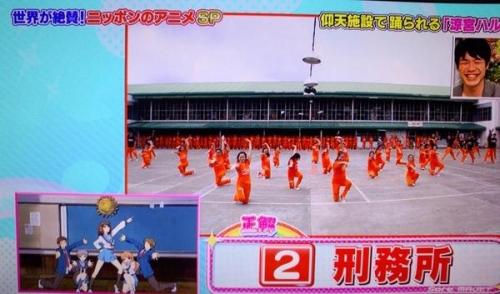 フィリピン刑務所で踊られるハルヒダンス
