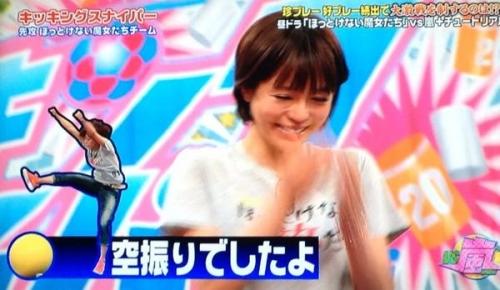 釈由美子のスキップ VS嵐