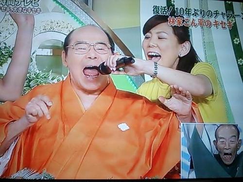 24時間テレビに登場した林家こん平