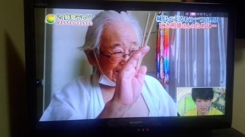 24時間テレビの明雄さん