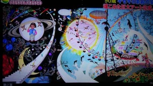 24時間テレビの巨大影絵