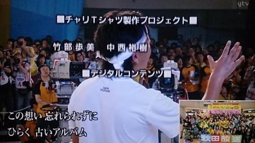 城島があてた明雄さんへの手紙