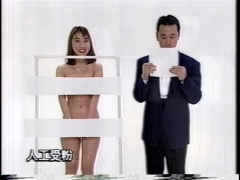 ゆとりは知らんだろうけど、昔ゴールデンタイムにテレビでおっぱいとか全裸を放送してたんだぜ?ドリフ [無断転載禁止]©2ch.netYouTube動画>3本 ->画像>65枚