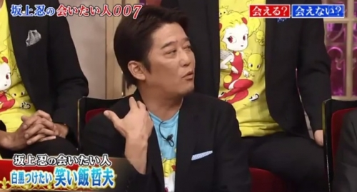 24時間テレビで喧嘩する哲夫と坂上忍