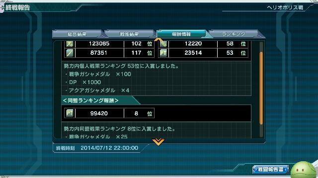 20140714_044259.jpg