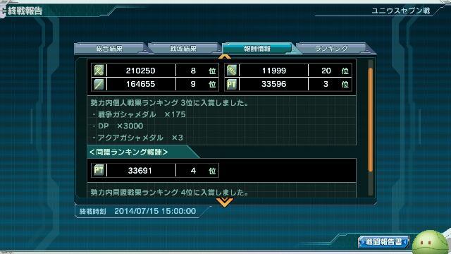 20140716_111433.jpg