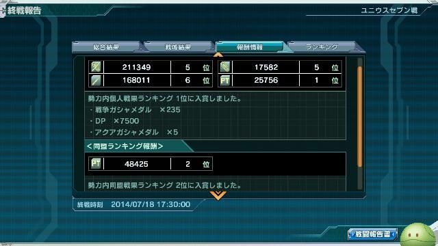20140727_235539.jpg