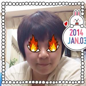 2014の1月髪