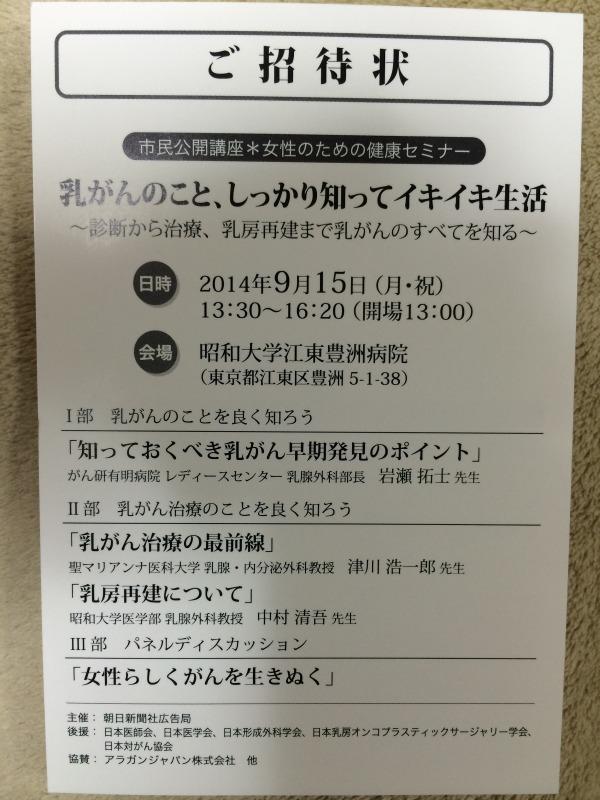 IMG_0701_2.jpg
