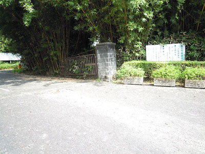 富士竹類植物園入口