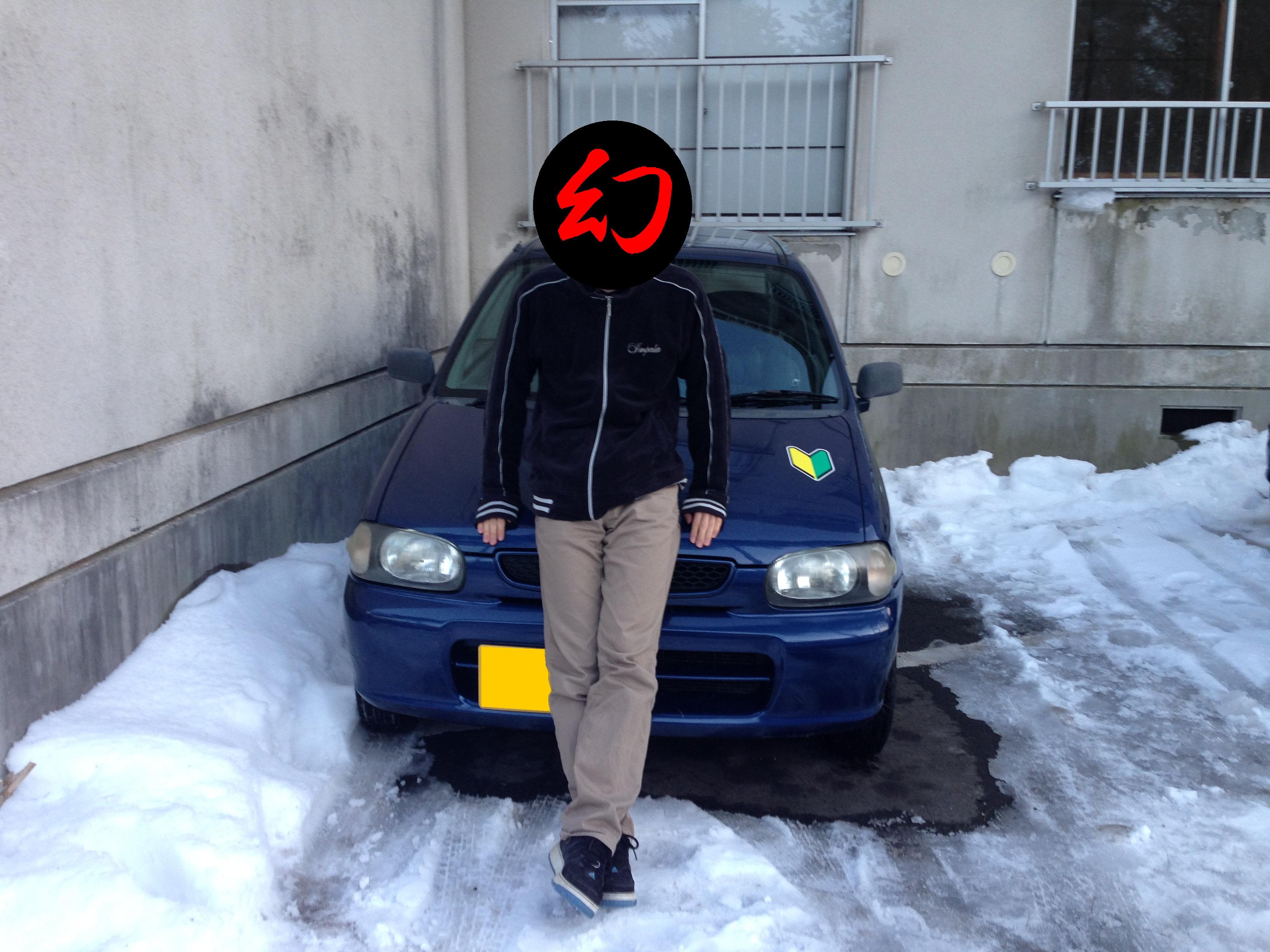 愛車写真2