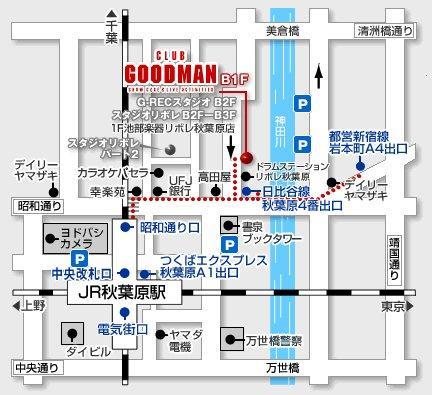 秋葉原goodmanの地図!