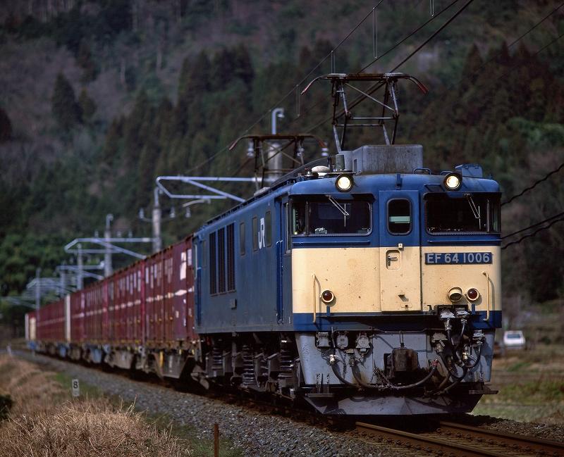 EF64 江尾ストレート