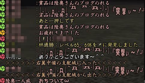 20140422-18.jpg