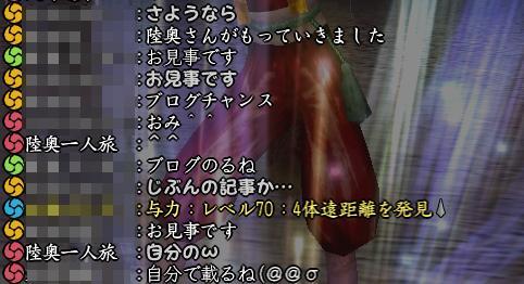 20140422-8.jpg