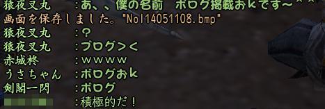 20140510-10.jpg