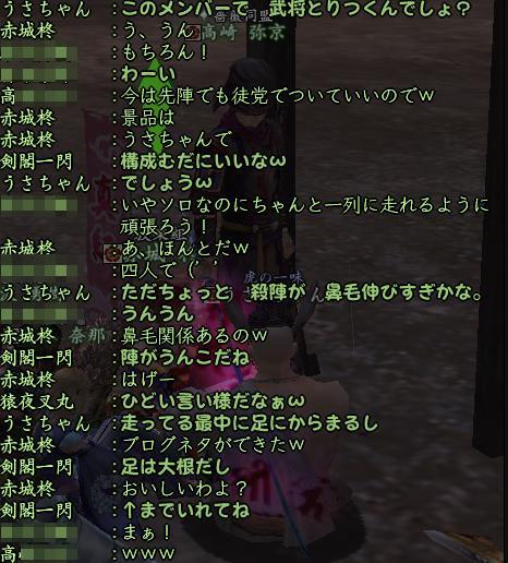 20140510-9.jpg