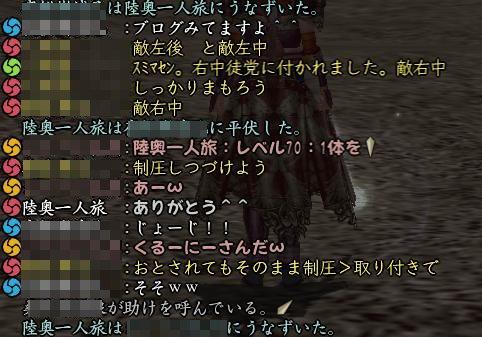 20140604-11.jpg