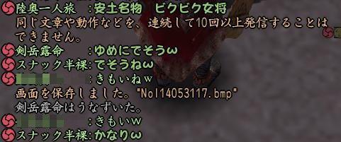 20140604-7.jpg