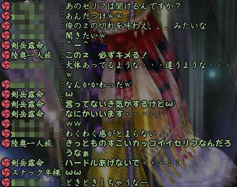 20140604-8.jpg