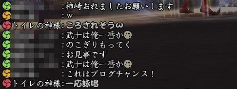 20140605-3.jpg