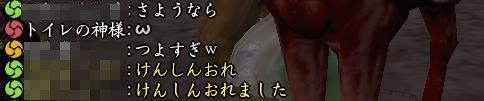 20140605-7.jpg
