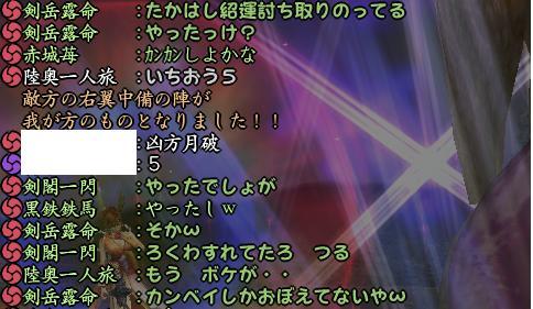 20140611-4.jpg