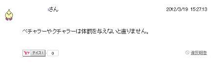 20140704-0-0.jpg
