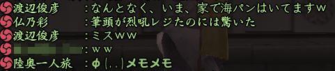 20140704-7.jpg