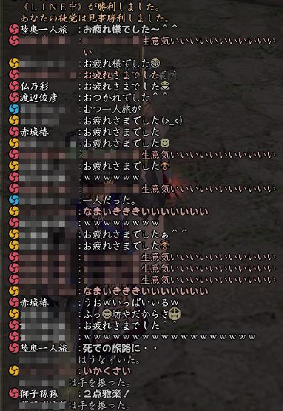 20140707-3.jpg