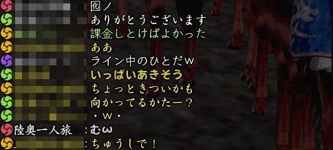 20140724-3.jpg