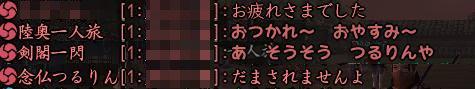 20140906_0.jpg