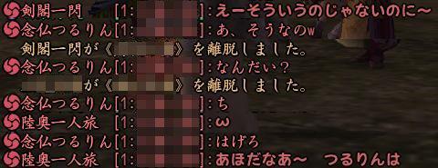 20140906_1.jpg