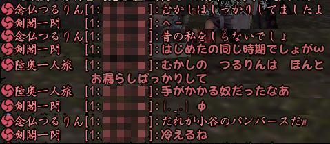 20140906_2.jpg
