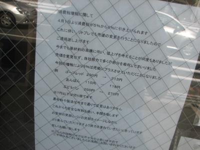2014_03310003.jpg