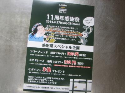 2014_04140007.jpg