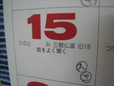 2014_06050014.jpg