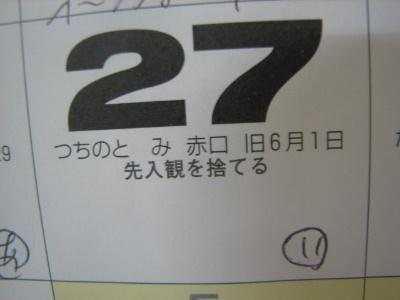 2014_06050016.jpg