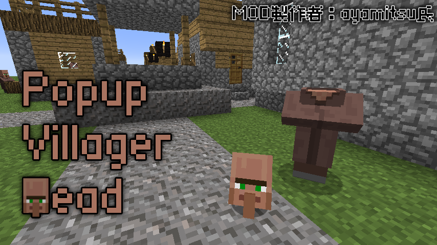 Popup Villager Head-1