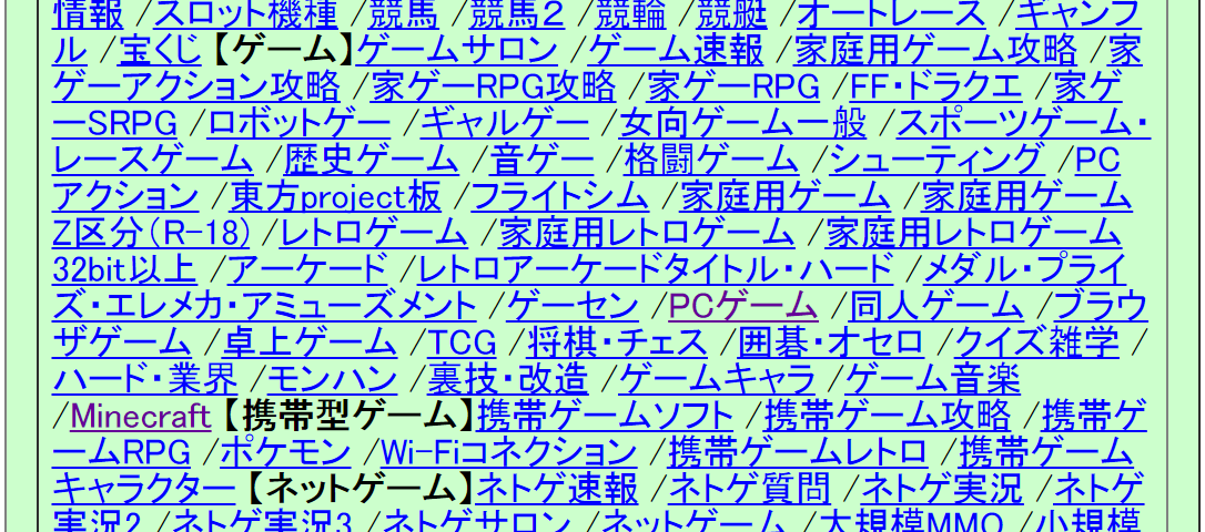 2ch-minecraft-1.png
