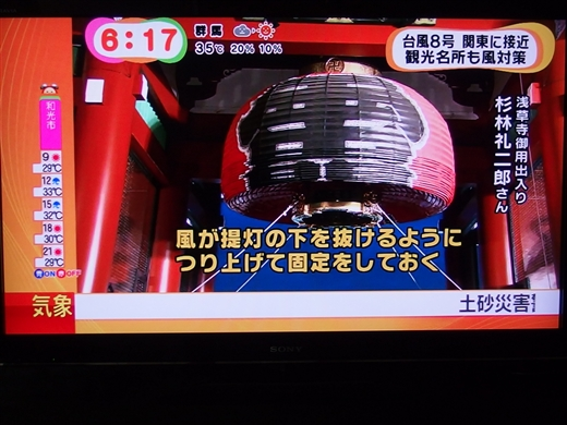201407113000.jpg