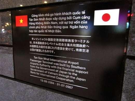 タンソンニャット空港石碑