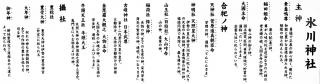 DSCN0663s.jpg