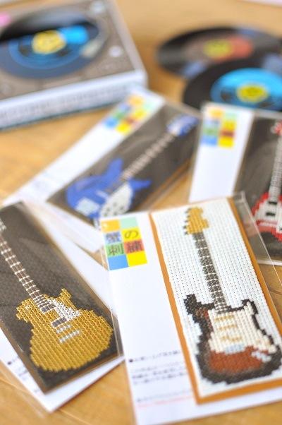 蟹の刺繍さんギター