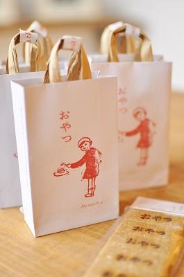 カワチ製菓さんおやつ袋
