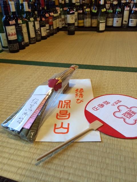 2014 07 14 保昌山しまき