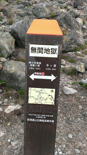 s-miyuki 041