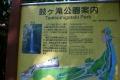14-8-14-244鼓ヶ滝公園