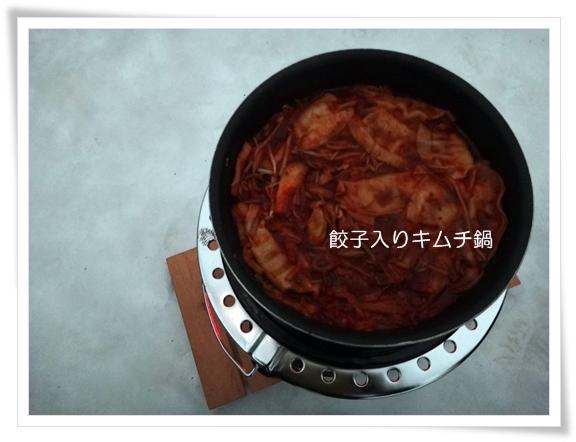 キムチ鍋201403